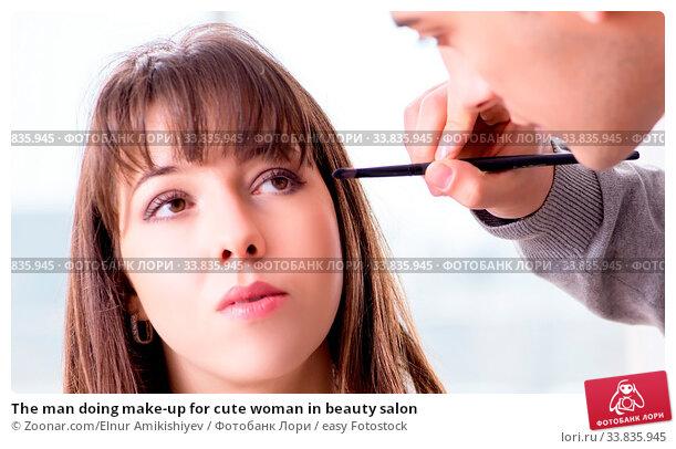 Купить «The man doing make-up for cute woman in beauty salon», фото № 33835945, снято 4 июня 2020 г. (c) easy Fotostock / Фотобанк Лори