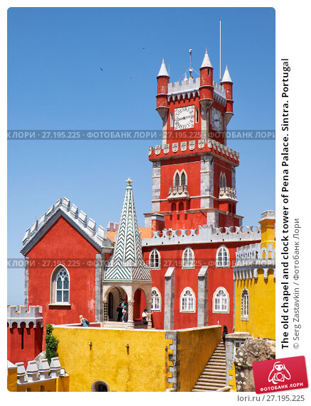 Купить «The old chapel and clock tower of Pena Palace. Sintra. Portugal», фото № 27195225, снято 3 июля 2016 г. (c) Serg Zastavkin / Фотобанк Лори