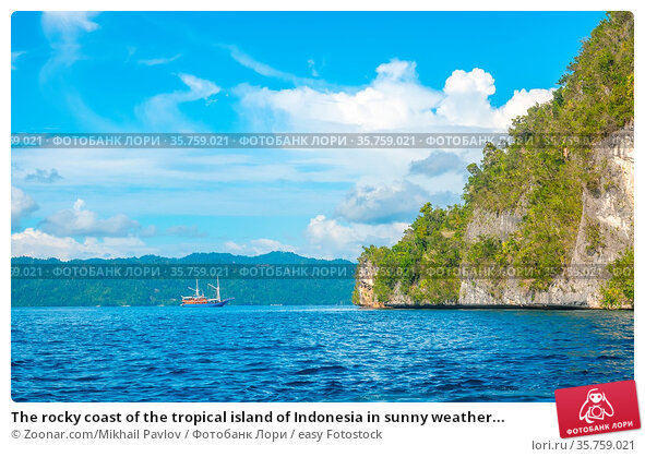 The rocky coast of the tropical island of Indonesia in sunny weather... Стоковое фото, фотограф Zoonar.com/Mikhail Pavlov / easy Fotostock / Фотобанк Лори