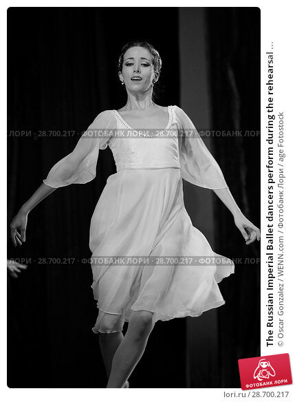 Купить «The Russian Imperial Ballet dancers perform during the rehearsal of 'El Cascanueces' at Lope de Vega Theatre in Madrid, Spain. Where: Madrid, Community...», фото № 28700217, снято 27 декабря 2016 г. (c) age Fotostock / Фотобанк Лори