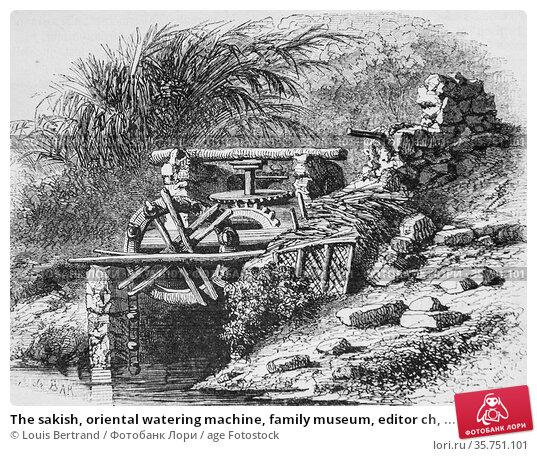 The sakish, oriental watering machine, family museum, editor ch, ... (2009 год). Редакционное фото, фотограф Louis Bertrand / age Fotostock / Фотобанк Лори