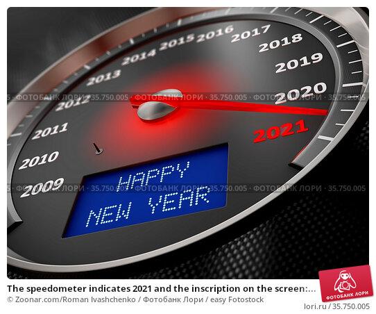 The speedometer indicates 2021 and the inscription on the screen:... Стоковое фото, фотограф Zoonar.com/Roman Ivashchenko / easy Fotostock / Фотобанк Лори