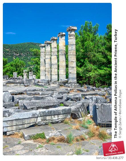 Купить «The Temple of Athena Polias in the Ancient Priene, Turkey», фото № 33438277, снято 20 июля 2019 г. (c) Sergii Zarev / Фотобанк Лори