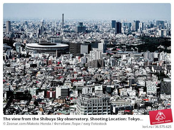The view from the Shibuya Sky observatory. Shooting Location: Tokyo... Стоковое фото, фотограф Zoonar.com/Makoto Honda / easy Fotostock / Фотобанк Лори