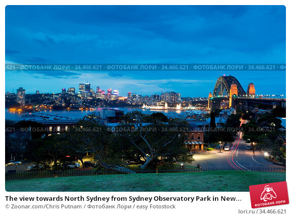 The view towards North Sydney from Sydney Observatory Park in New... Стоковое фото, фотограф Zoonar.com/Chris Putnam / easy Fotostock / Фотобанк Лори
