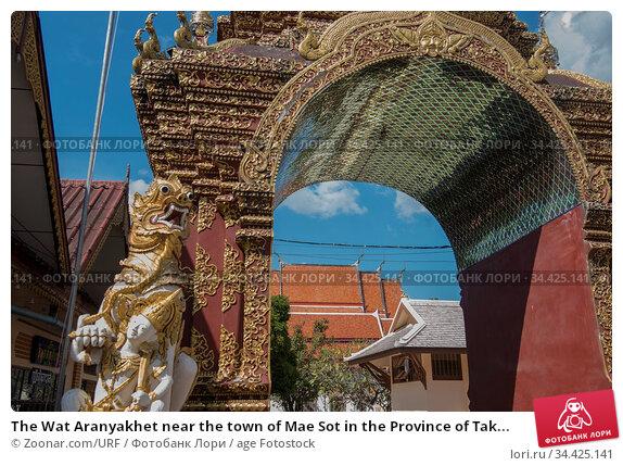 The Wat Aranyakhet near the town of Mae Sot in the Province of Tak... Стоковое фото, фотограф Zoonar.com/URF / age Fotostock / Фотобанк Лори