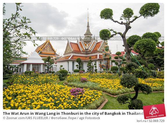 The Wat Arun in Wang Lang in Thonburi in the city of Bangkok in Thailand. Thailand, Bangkok, November, 2017. Стоковое фото, фотограф Zoonar.com/URS FLUEELER / age Fotostock / Фотобанк Лори