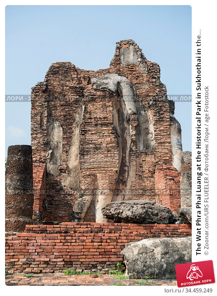 The Wat Phra Phai Luang at the Historical Park in Sukhothai in the... Стоковое фото, фотограф Zoonar.com/URS FLUEELER / age Fotostock / Фотобанк Лори