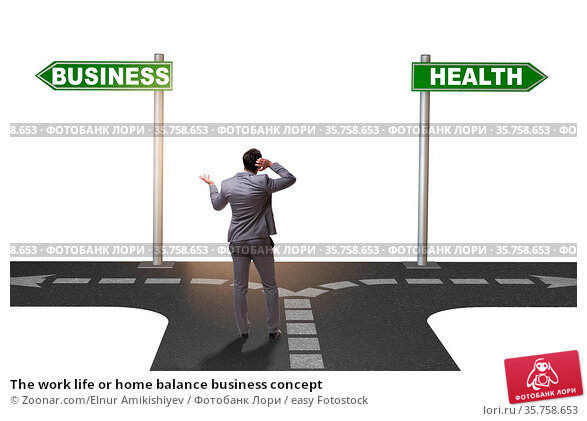 The work life or home balance business concept. Стоковое фото, фотограф Zoonar.com/Elnur Amikishiyev / easy Fotostock / Фотобанк Лори