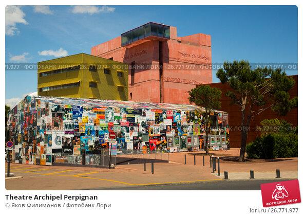 Theatre Archipel Perpignan, фото № 26771977, снято 11 мая 2017 г. (c) Яков Филимонов / Фотобанк Лори