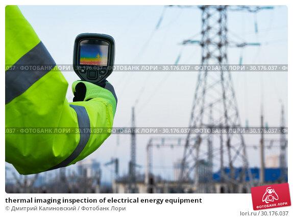 Купить «thermal imaging inspection of electrical energy equipment», фото № 30176037, снято 17 февраля 2019 г. (c) Дмитрий Калиновский / Фотобанк Лори
