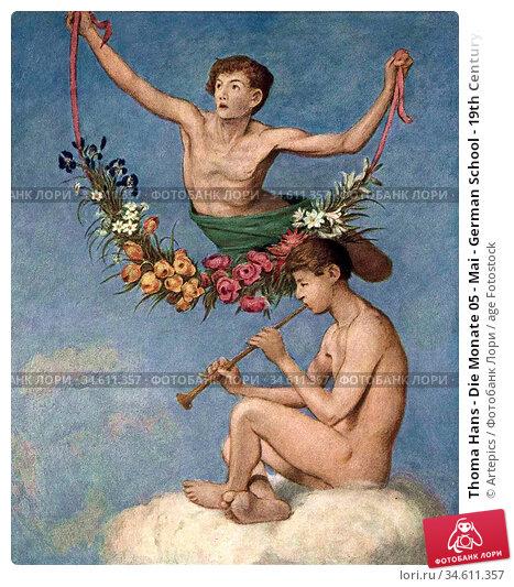 Thoma Hans - Die Monate 05 - Mai - German School - 19th Century. Редакционное фото, фотограф Artepics / age Fotostock / Фотобанк Лори