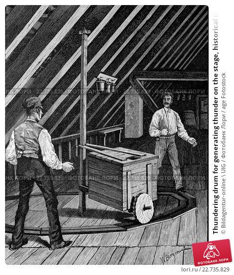 Купить «Thundering drum for generating thunder on the stage, historical illustration, circa 1886», фото № 22735829, снято 22 июля 2019 г. (c) age Fotostock / Фотобанк Лори