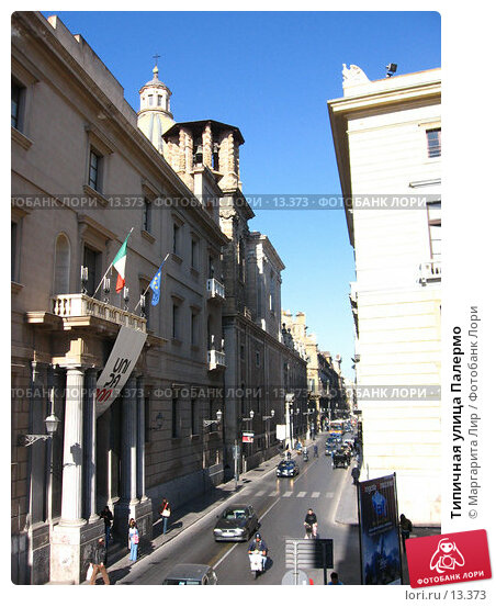 Типичная улица Палермо, фото № 13373, снято 8 ноября 2006 г. (c) Маргарита Лир / Фотобанк Лори
