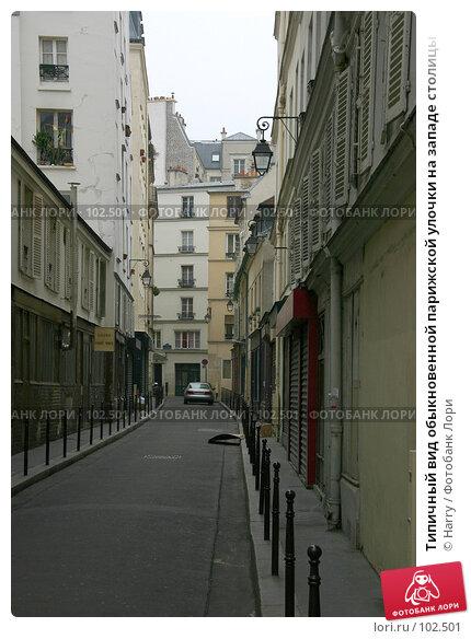 Типичный вид обыкновенной парижской улочки на западе столицы, фото № 102501, снято 24 марта 2017 г. (c) Harry / Фотобанк Лори