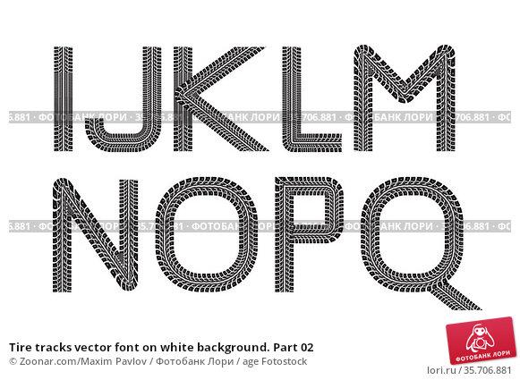 Tire tracks vector font on white background. Part 02. Стоковое фото, фотограф Zoonar.com/Maxim Pavlov / age Fotostock / Фотобанк Лори