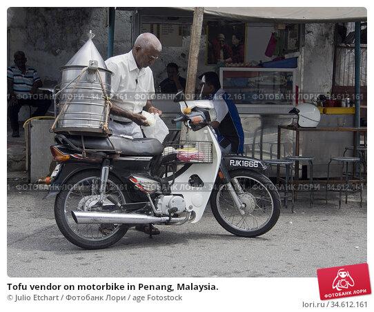 Tofu vendor on motorbike in Penang, Malaysia. (2015 год). Редакционное фото, фотограф Julio Etchart / age Fotostock / Фотобанк Лори