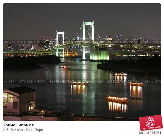 Токио.  Япония, фото № 44961, снято 17 сентября 2005 г. (c) Екатерина Овсянникова / Фотобанк Лори