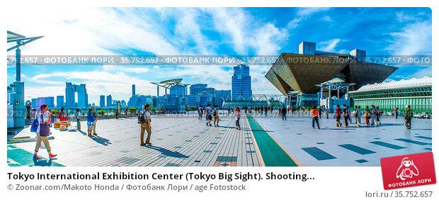 Tokyo International Exhibition Center (Tokyo Big Sight). Shooting... Стоковое фото, фотограф Zoonar.com/Makoto Honda / age Fotostock / Фотобанк Лори