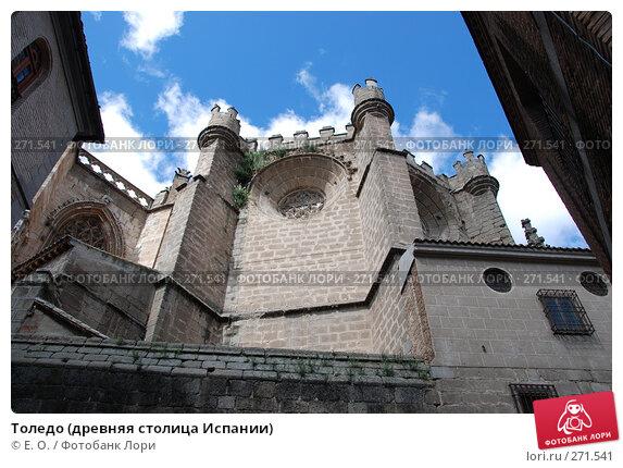 Толедо (древняя столица Испании), фото № 271541, снято 21 апреля 2008 г. (c) Екатерина Овсянникова / Фотобанк Лори