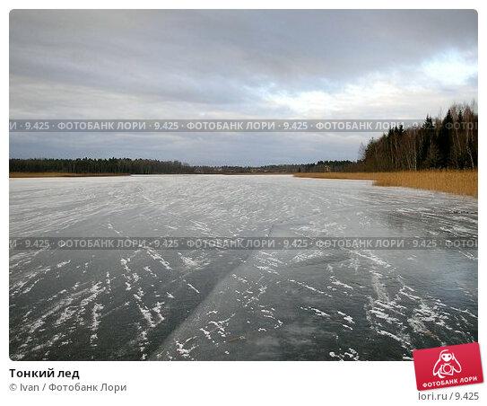 Тонкий лед, фото № 9425, снято 14 декабря 2005 г. (c) Ivan / Фотобанк Лори
