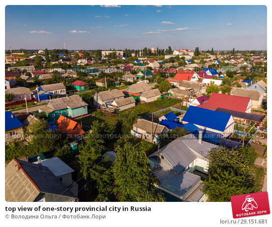 Купить «top view of one-story provincial city in Russia», фото № 29151681, снято 2 августа 2018 г. (c) Володина Ольга / Фотобанк Лори