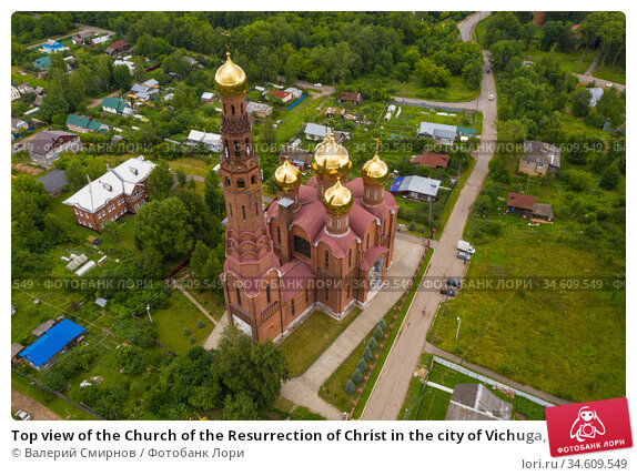 Top view of the Church of the Resurrection of Christ in the city of Vichuga, Ivanovo region, Russia. Стоковое фото, фотограф Валерий Смирнов / Фотобанк Лори
