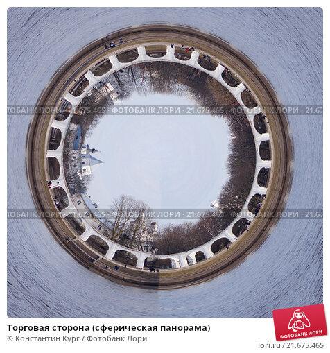 Купить «Торговая сторона (сферическая панорама)», фото № 21675465, снято 24 февраля 2020 г. (c) Константин Кург / Фотобанк Лори