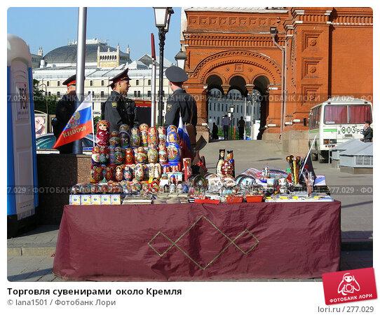 Торговля сувенирами  около Кремля, эксклюзивное фото № 277029, снято 4 мая 2008 г. (c) lana1501 / Фотобанк Лори
