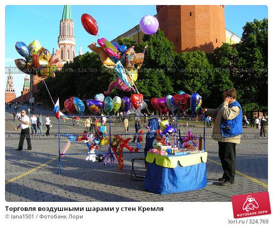 Торговля воздушными шарами у стен Кремля, эксклюзивное фото № 324769, снято 8 июня 2008 г. (c) lana1501 / Фотобанк Лори