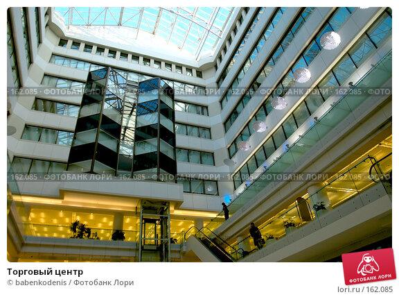 Торговый центр, фото № 162085, снято 8 марта 2006 г. (c) Бабенко Денис Юрьевич / Фотобанк Лори