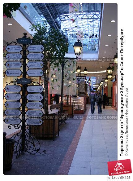 """Купить «Торговый центр """"Французский Бульвар"""" в Санкт-Петербурге», фото № 69125, снято 12 апреля 2007 г. (c) Ханыкова Людмила / Фотобанк Лори"""