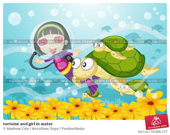 tortoise and girl in water. Стоковая иллюстрация, иллюстратор Matthew Cole / PantherMedia / Фотобанк Лори