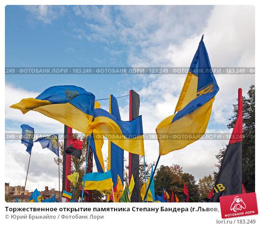 Торжественное открытие памятника Степану Бандера (г.Львов, Украина), фото № 183249, снято 13 октября 2007 г. (c) Юрий Брыкайло / Фотобанк Лори