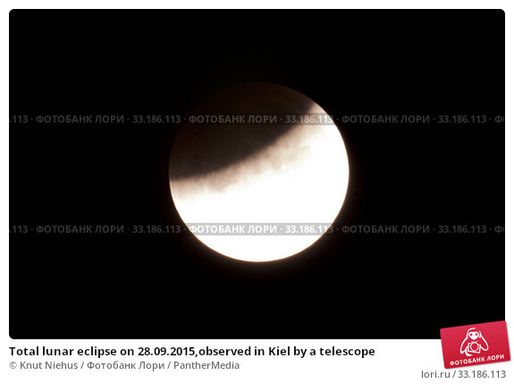 Купить «Total lunar eclipse on 28.09.2015,observed in Kiel by a telescope», фото № 33186113, снято 6 июля 2020 г. (c) PantherMedia / Фотобанк Лори