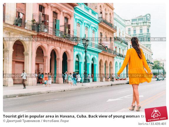 Купить «Tourist girl in popular area in Havana, Cuba. Back view of young woman traveler smiling», фото № 33439401, снято 13 апреля 2017 г. (c) Дмитрий Травников / Фотобанк Лори