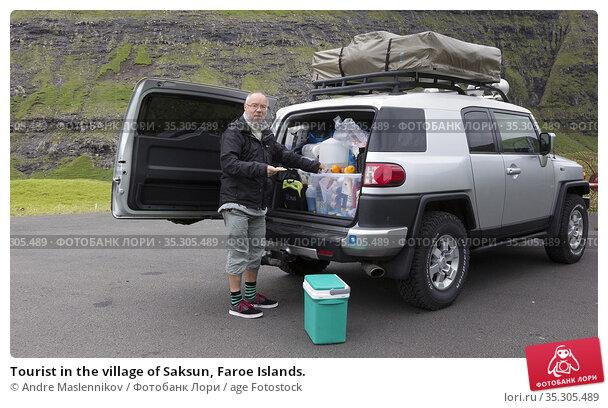 Tourist in the village of Saksun, Faroe Islands. Стоковое фото, фотограф Andre Maslennikov / age Fotostock / Фотобанк Лори