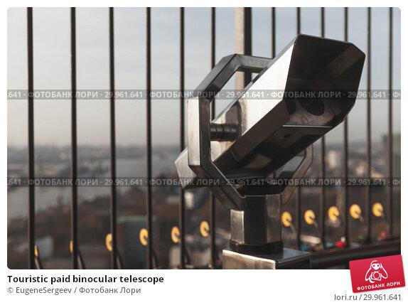 Купить «Touristic paid binocular telescope», фото № 29961641, снято 30 ноября 2018 г. (c) EugeneSergeev / Фотобанк Лори