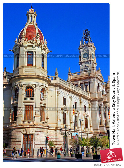 Town Hall, Valencia City Council, Spain. Стоковое фото, фотограф Alfred Abad / age Fotostock / Фотобанк Лори