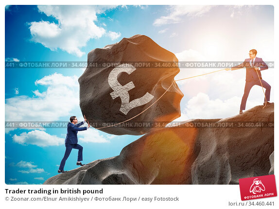 Trader trading in british pound. Стоковое фото, фотограф Zoonar.com/Elnur Amikishiyev / easy Fotostock / Фотобанк Лори