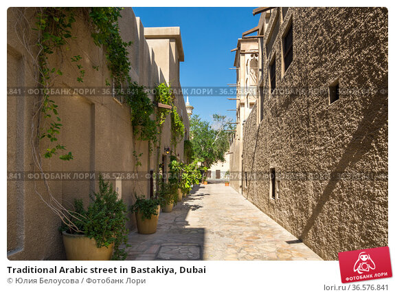 Traditional Arabic street in Bastakiya, Dubai (2018 год). Стоковое фото, фотограф Юлия Белоусова / Фотобанк Лори