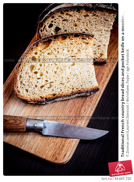 Traditional French country bread slices and pocket knife on a wooden... Стоковое фото, фотограф Zoonar.com/Laurent Davoust / age Fotostock / Фотобанк Лори