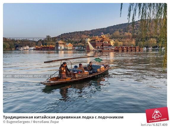 лодки китая деревянные