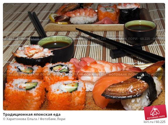 Традиционная японская еда, фото № 60225, снято 1 мая 2007 г. (c) Харитонова Ольга / Фотобанк Лори