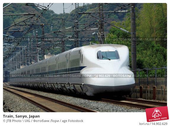 Купить «Train, Sanyo, Japan», фото № 14902629, снято 20 июня 2018 г. (c) age Fotostock / Фотобанк Лори