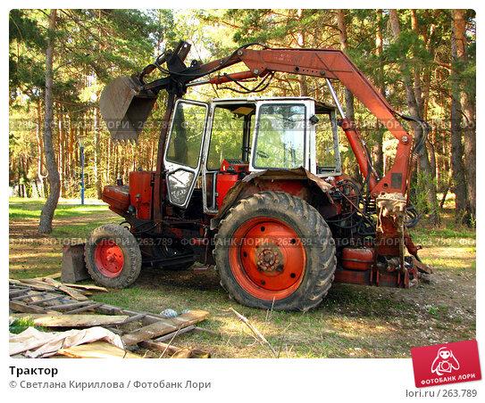 Трактор, фото № 263789, снято 27 апреля 2008 г. (c) Светлана Кириллова / Фотобанк Лори