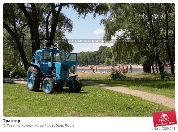 Трактор, фото № 329241, снято 14 июня 2008 г. (c) Татьяна Колесникова / Фотобанк Лори