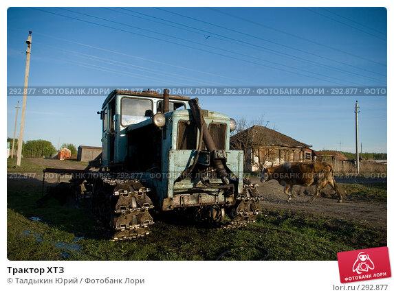 Купить «Трактор ХТЗ», фото № 292877, снято 19 мая 2008 г. (c) Талдыкин Юрий / Фотобанк Лори
