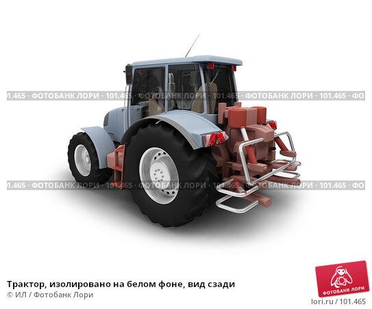 Трактор, изолировано на белом фоне, вид сзади, иллюстрация № 101465 (c) ИЛ / Фотобанк Лори