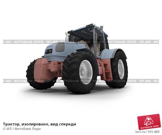 Трактор, изолировано, вид спереди, иллюстрация № 101469 (c) ИЛ / Фотобанк Лори